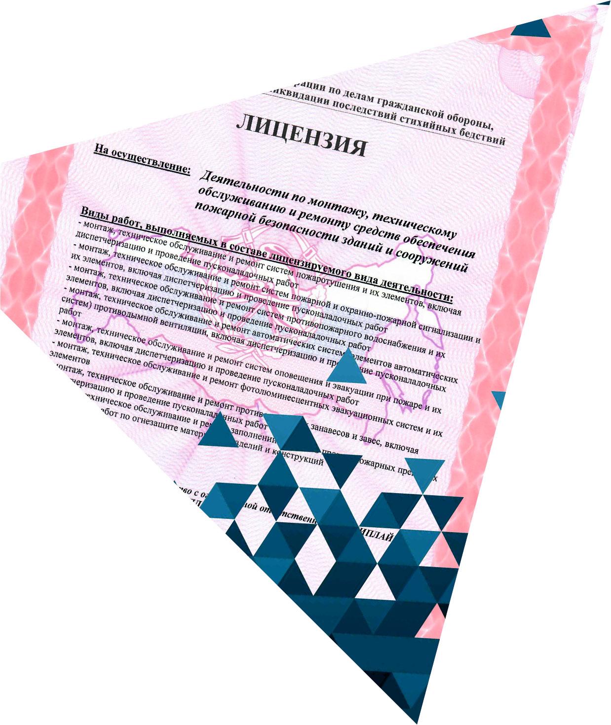 https://license-control.ru/wp-content/uploads/2020/01/456456465.jpg