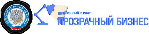 https://license-control.ru/wp-content/uploads/2020/01/nalog.png